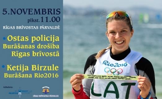 Ceļš uz Rio 2016. Ketija Birzule.